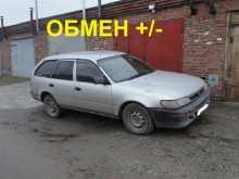 Новосибирск Спринтер 1999