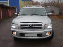 Новокузнецк QX56 2004