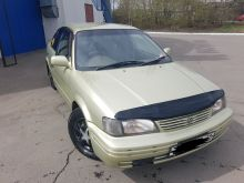 Иркутск Корса 1999