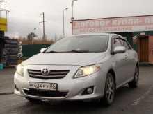 Нижневартовск Corolla 2008