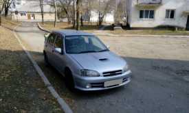 Дальнегорск Старлет 1998