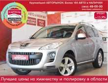 Кемерово 4007 2008
