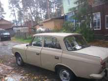 Томск 412 1994