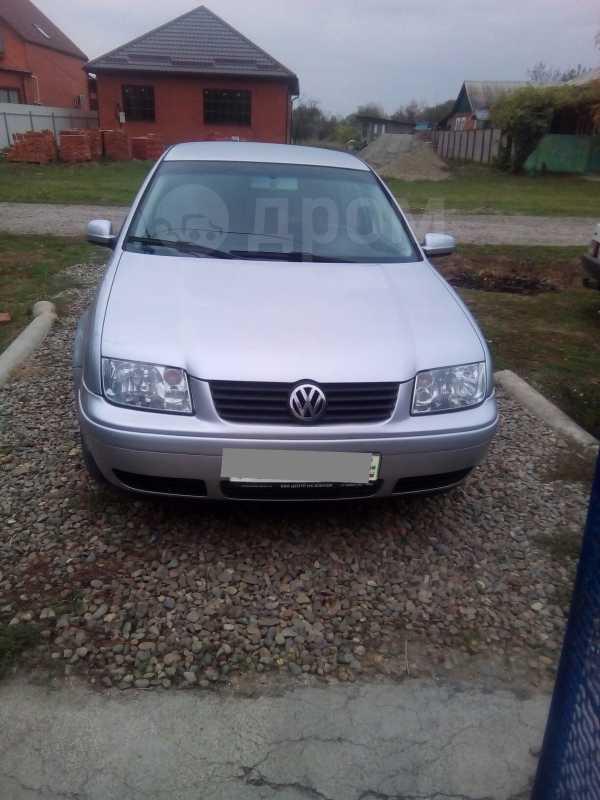 Volkswagen Bora, 2002 год, 260 000 руб.