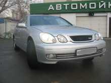Новосибирск Аристо 1999