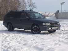 Горно-Алтайск Королла 1994