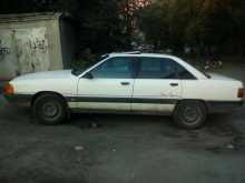 Курган 100 1988