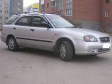 Курган Культус 1999