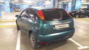 Новосибирск Форд Фокус 1999