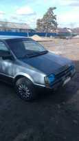 Mitsubishi Chariot, 1989 год, 115 000 руб.