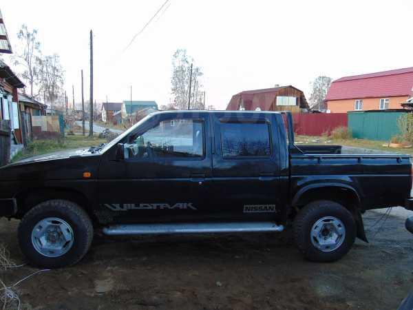 брендом дром ру продажа авто в иркутской области наоборот