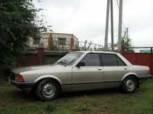 Михайловка Granada 1984
