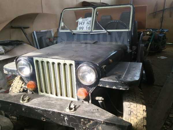 Прочие авто Иномарки, 1942 год, 350 000 руб.
