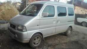 Новосибирск Эвэри 2000