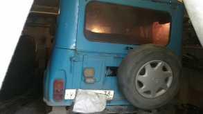 Усолье-Сибирское 469 1993