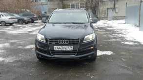 Audi Q7, 2006 г., Челябинск