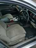 Toyota Mark X, 2008 год, 705 000 руб.