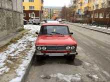 Белоярский 2106 1995