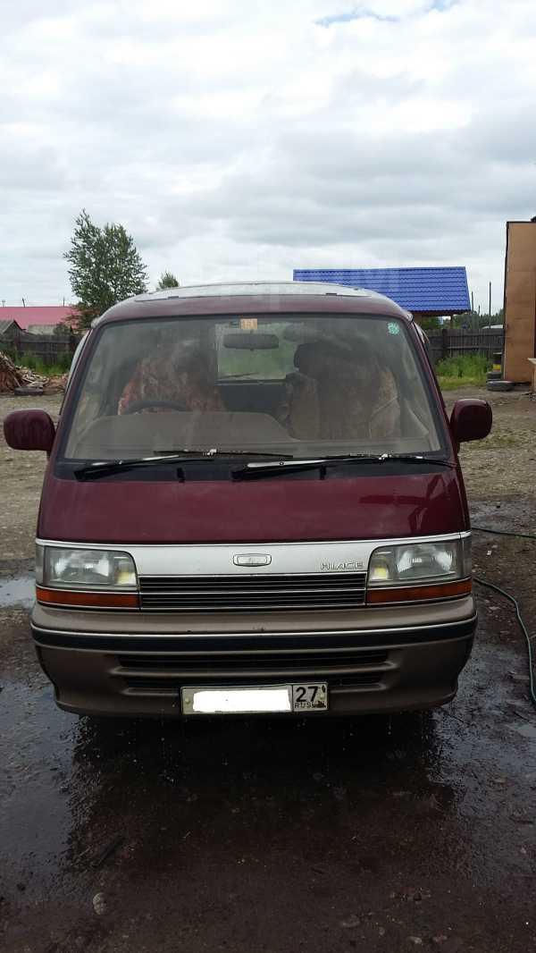 Toyota Hiace, 1993 год, 190 000 руб.