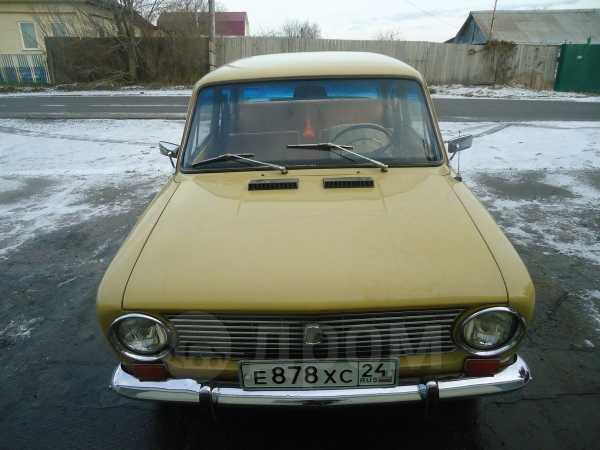 Лада 2101, 1977 год, 120 000 руб.