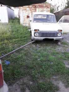 Комсомольск-на-Амуре 4x4 2121 Нива 1982