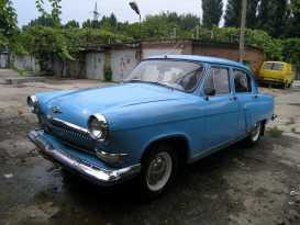 Краснодар 21 Волга 1968