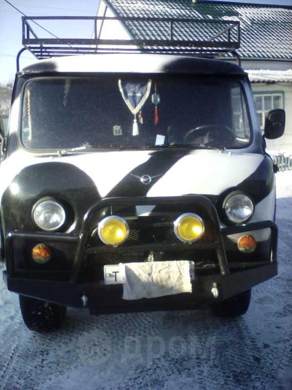 УАЗ Буханка, 1993 год, 250 000 руб.