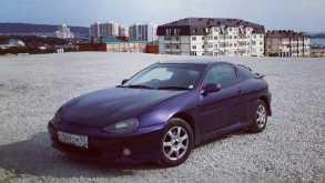 Анапа МХ3 1996
