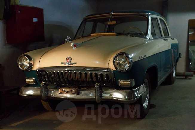 ГАЗ 21 Волга, 1960 год, 850 000 руб.