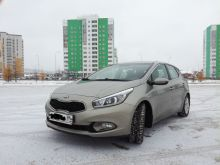 Ханты-Мансийск cee'd 2013
