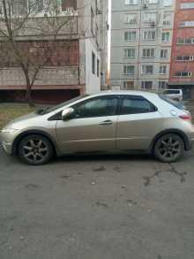 Хабаровск Civic 2007