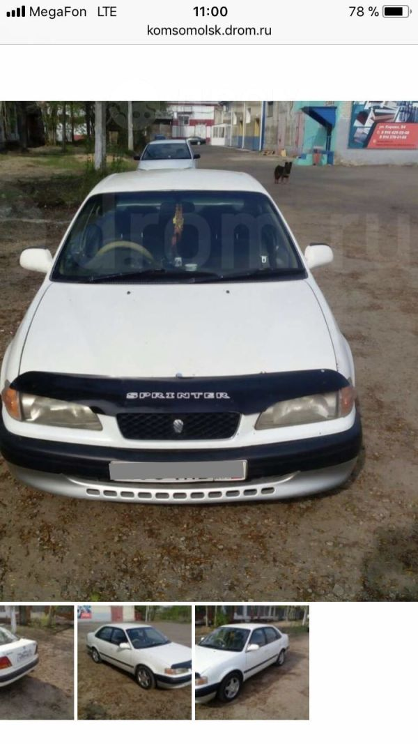 Toyota Sprinter, 1996 год, 105 000 руб.