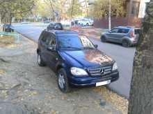 Нижневартовск M-Class 1999