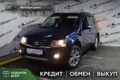 Новосибирск Гранд Витара 2012