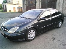 Черногорск C5 2004