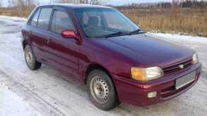 Омск Старлет 1994