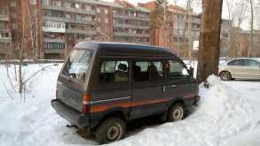 Ангарск Доминго 1991