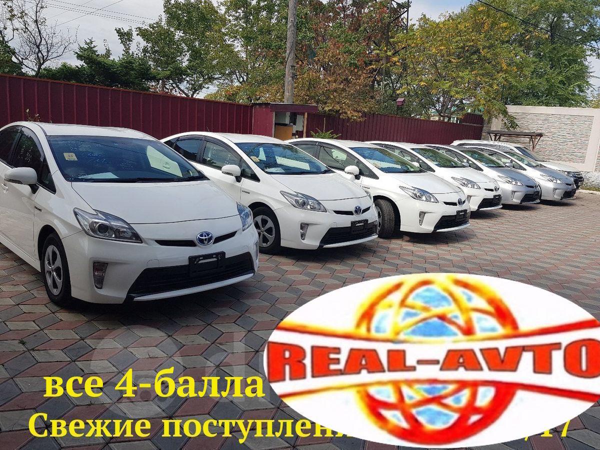 Подать объявление на продажу авто во владивостоке труд7 свежие вакансии новотроицк