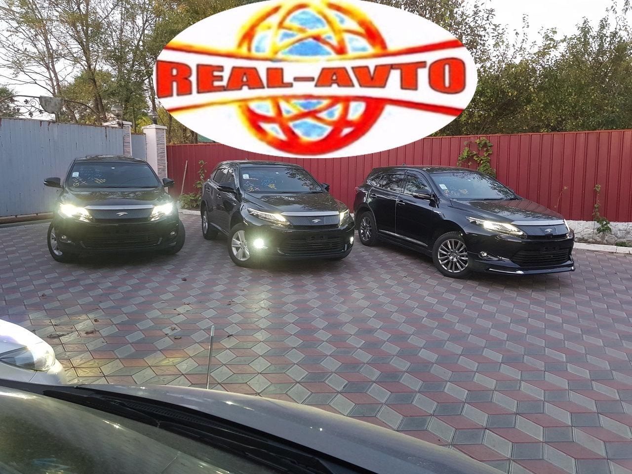 Дать объявление о продаже автомобиля, владивосток продажа авто в питере частные объявления