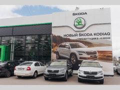 skoda официальный дилер список