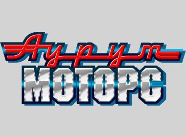 Продать з части в тольятти подать объявление 0629 частные объявления мариуполь