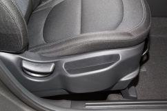Регулировка передних сидений: Регулировка водительского сиденья по высоте, пассажирского в четырех направлениях