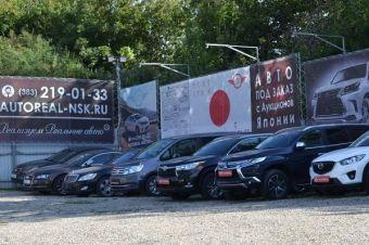 Продажа авто из автоломбард новосибирск автосалоны москвы купить новые автомобили