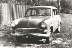 Москвич 407, 1962