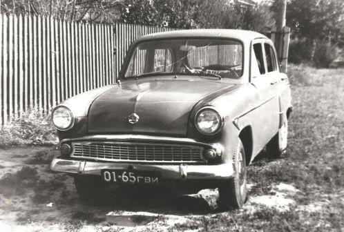 Москвич 407 1962 - отзыв владельца