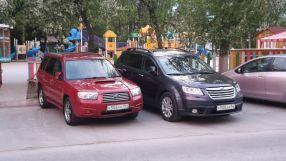 Subaru Tribeca, 2008
