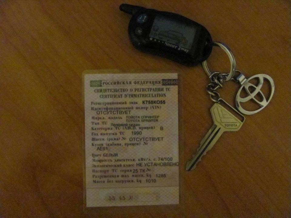 Зато ключ - оригинальный!