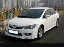 Honda Civic 2008 отзыв владельца | Дата публикации: 24.11.2017