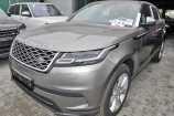 Land Rover Range Rover Velar. СЕРЫЙ (SILICON SILVER)