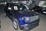 Jeep Renegade. СИНИЙ (BLUE)